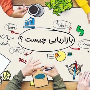 کارشناس تجاری و توسعه تجارت در کشور