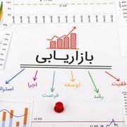 مشاوره دیجیتال مارکتینگ و بازاریابی